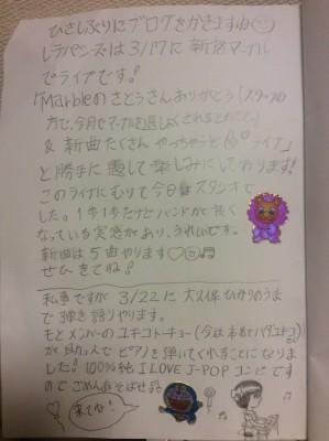 IMG_3814