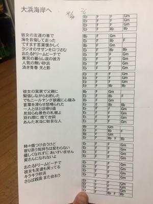73FD518F-3888-4C0E-A44C-FA4AEBA7CB45